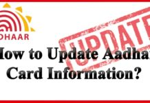 How to Update Aadhar Card Information