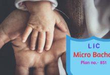lic micro bachat plan 851