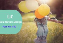 lic new jeevan mangal plan 840