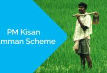 PM Kisan Samman Scheme