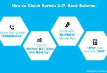 How to Check Baroda UP Bank Balance