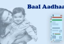 How to Register For Baal Aadhaar for Your Child